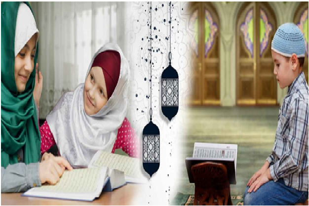 Holy Quran Online in 2020